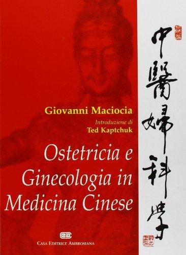 9788808086051: Ostetricia e genicologia in medicina cinese