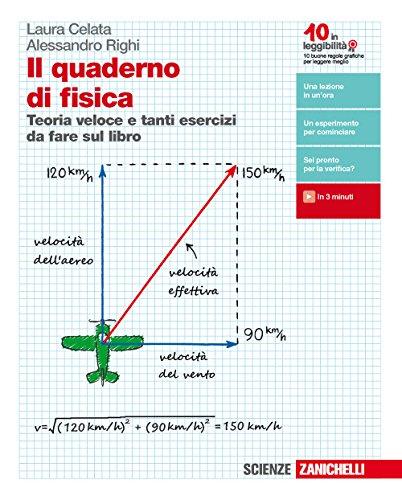 9788808920843: Il quaderno di fisica. Teoria veloce e tanti esercizi da fare sul libro. Per le Scuole superiori. Con e-book