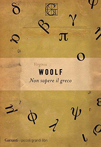 Non sapere il greco (Paperback): Virginia Woolf