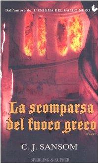 9788820037369: La scomparsa del fuoco greco