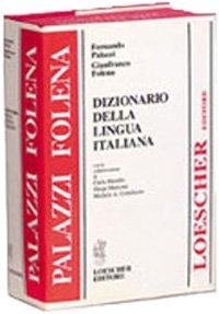 9788820133009: Dizionario della lingua italiana