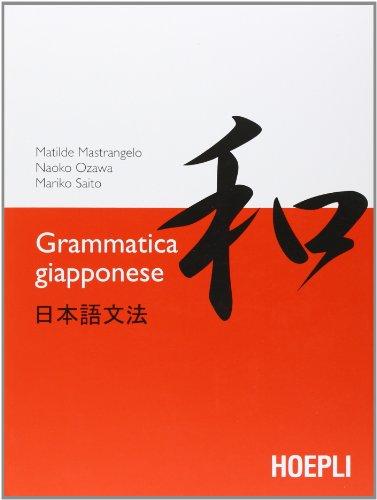 9788820336165: Grammatica giapponese (Grammatiche)
