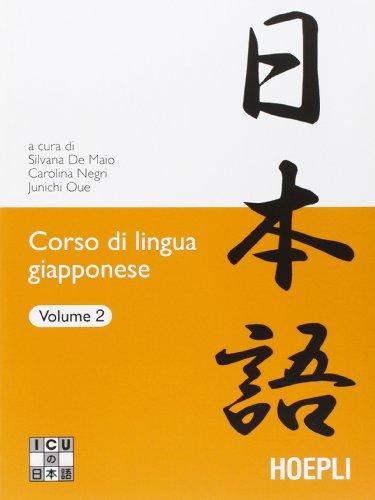 Corso di lingua giapponese: 2