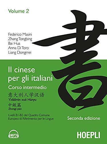 9788820345280: Il cinese per gli italiani: 2
