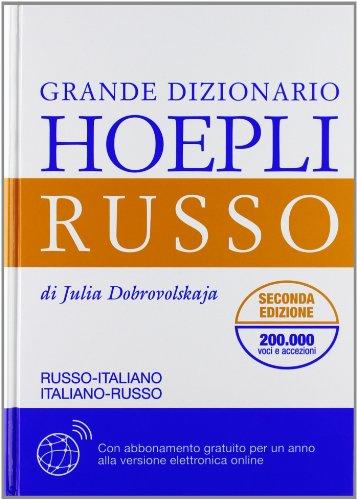 Grande dizionario russo-italiano, italiano-russo: Julia Dobrovolskaja
