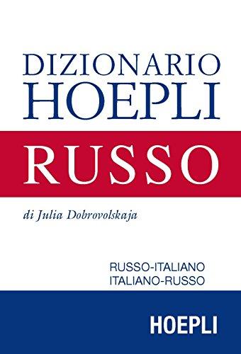 Dizionario di russo. Russo-italiano, italiano-russo. Ediz. compatta: Julia Dobrovolskaja