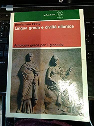 Lingua greca e civiltà ellenica. Antologia greca: Lingua greca e