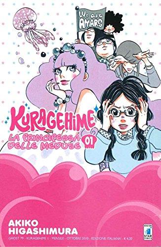 9788822602220: Kuragehime la principessa delle meduse (Vol. 1)