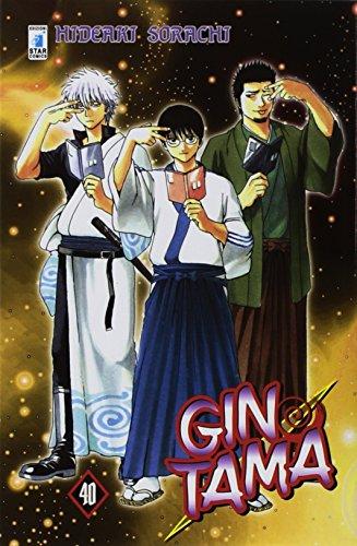 9788822610348: Gintama (Vol. 40)