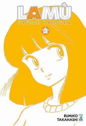 9788822615169: Lamù. Urusei yatsura (Vol. 3) (Neverland)