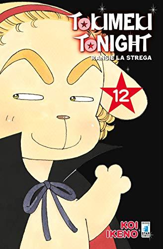 9788822621191: Ransie la strega. Tokimeki tonight (Vol. 12)