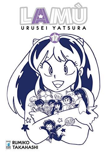 9788822621214: Lamù. Urusei yatsura (Vol. 17)