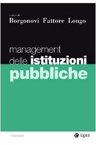 9788823821057: Management delle istituzioni pubbliche