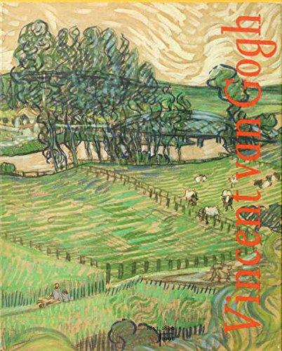 Vincent van Gogh 1853 - 1890: WOLK, Johannes van
