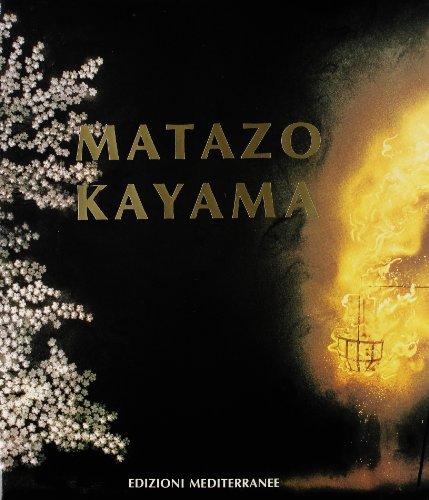 Matazo Kayama