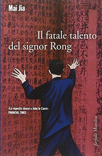 9788831724517: Il fatale talento del signor Rong (Farfalle)