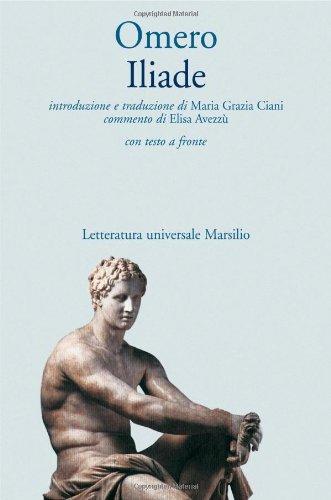9788831779937: Iliade. Testo greco a fronte. Ediz. ampliata (Letteratura universale. Il convivio)
