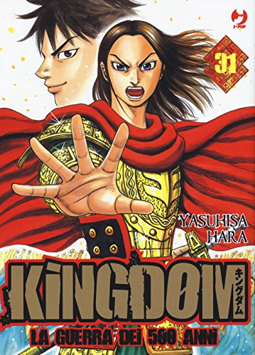 9788832750720: Kingdom: 31 (J-POP)