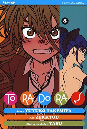 9788832753981: Toradora! (Vol. 8)
