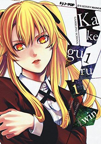9788832754193: Kakegurui Twin (Vol. 1)