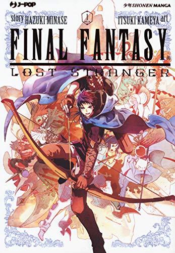 9788832754377: Final Fantasy. Lost stranger (Vol. 1)