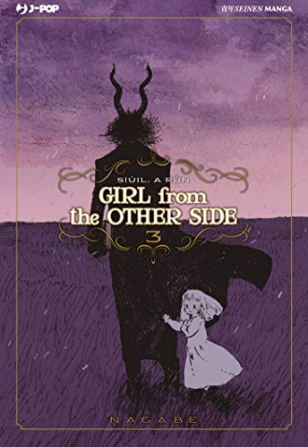 9788832758580: Girl from the other side (Vol. 3)