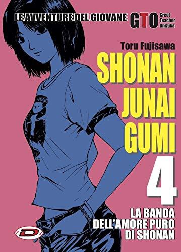 9788833550923: Shonan Junai Gumi (Vol. 4)
