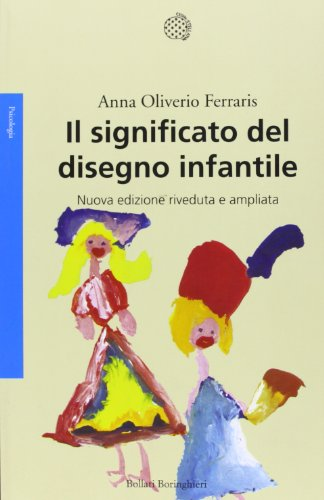 9788833923048: Il significato del disegno infantile