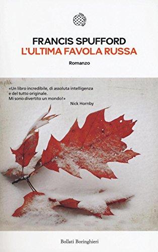 9788833927909: L'ultima favola russa