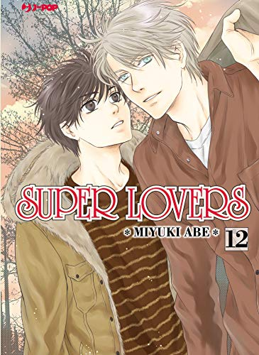 9788834900314: Super lovers: 12