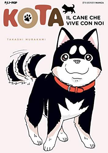 9788834902646: Kota. Il cane che vive con noi