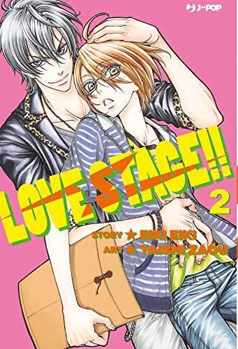 9788834902837: Love stage!! (Vol. 2)