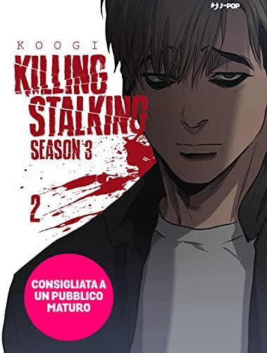 9788834902912: Killing stalking. Season 3: 2