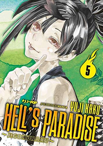 9788834903346: Hell's paradise. Jigokuraku: 5