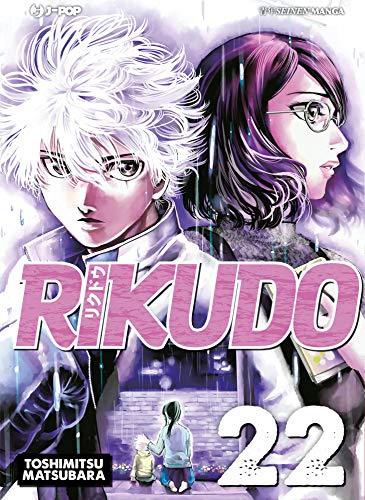 9788834905470: Rikudo (Vol. 22)