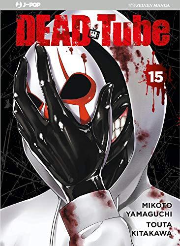 9788834905562: Dead tube (Vol. 15)