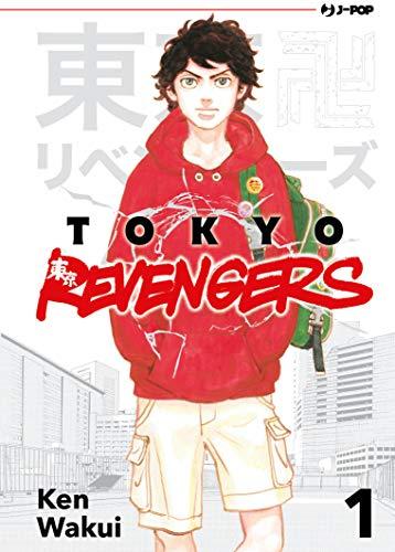 9788834915431: Tokyo revengers (Vol. 1)