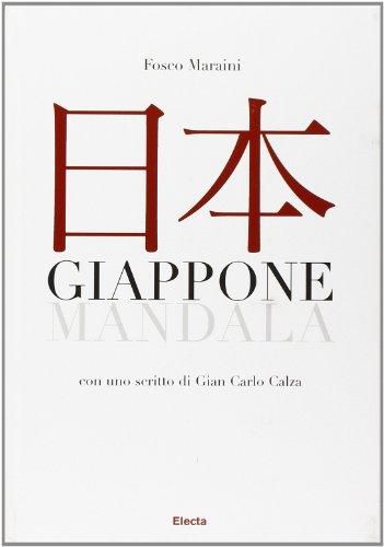 9788837030612: Giappone. Mandala