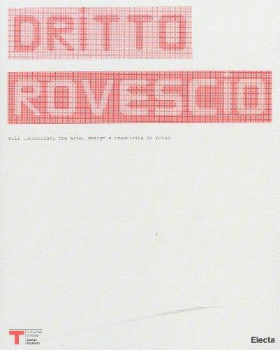 Knit Pearl (Paperback): Silvana Annichiarico
