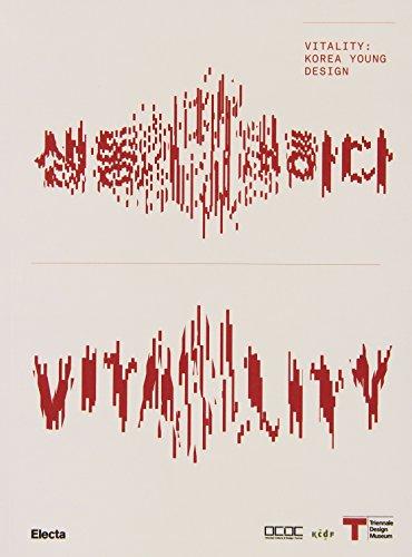 9788837088859: Korea Young Design. Catalogo della mostra (Milano, 28 ottobre-8 dicembre 2011. Ediz. italiana e inglese