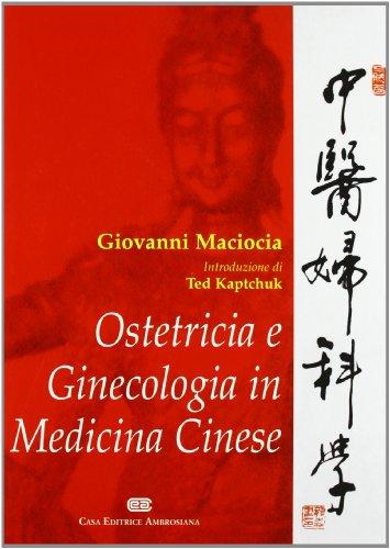 9788840809687: Ostetricia e ginecologia in medicina cinese
