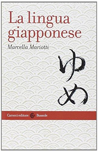 La lingua giapponese: Mariotti, Marcella