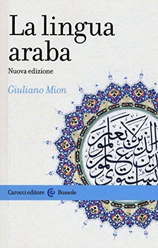 9788843082711: La lingua araba