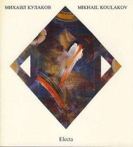 9788843530052: Mikhail Koulakov