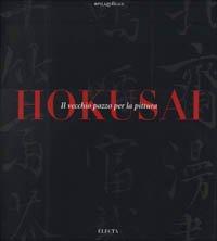 9788843570669: Hokusai: Il Vecchio Pazzo Per LA Pittura (Italian Edition)