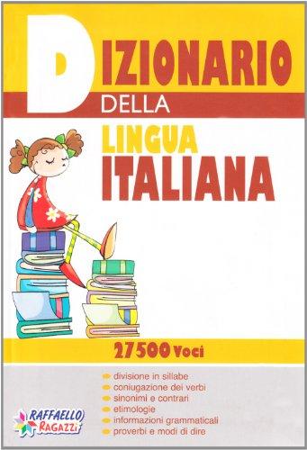 9788847212466: Dizionario della lingua italiana