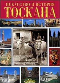 9788847617995: Toscana. Ediz. russa (Arte e storia)