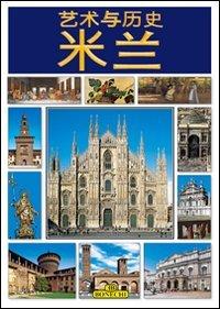 9788847623934: Milano. Ediz. cinese semplificata (Arte e storia)