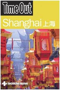 9788848123358: Shanghai
