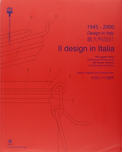 9788849201833: Design in Italy: 1945-2000